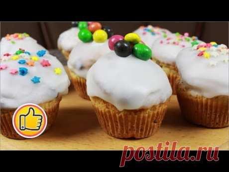 Пасхальные Кексы (Куличики) без Дрожжей | Easter Cupcakes