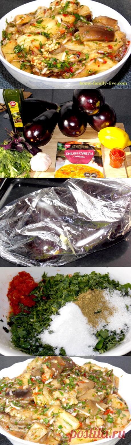 Закуска из баклажан/Сайт с пошаговыми рецептами с фото для тех кто любит готовить