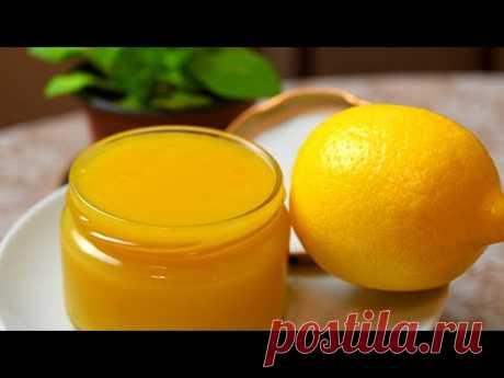 ЕДА В ЖАРУ! ЛИМОННОЕ НАСЛАЖДЕНИЕ к чаю за 5 минут Лимонный заварной крем КУРД Мамины рецепты