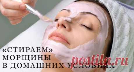 """Эта маска буквально """"стирает"""" морщины!!! Просто удивительный эффект!"""