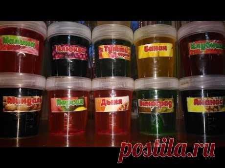 Los aromatizadores fenomenales para la pesca en las condiciones de casa (DR)
