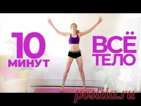 ЖИР ГОРИ! Эффективная тренировка для похудения на ВСЕ ТЕЛО (ты можешь!)