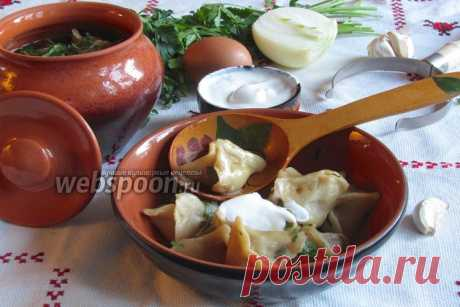 Кундюмы  Как готовить кундюмы с грибами и гречкой  Кундюмы — старинное русское блюдо, современный вид приобрело в XVI веке. На Руси его готовили на протяжении нескольких столетий (с мономаховых времен). Эти пельмени как нельзя лучше подходят к постной трапезе, если в начинку не добавлять вареное яйцо.  Основное отличие кундюмов — это специфический рецепт заварного теста (особое сочетание одновременно и заварного, и вытяжного теста).   Начинка может быть приготовлена как из...