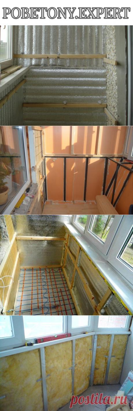 Как утеплить балкон на зиму