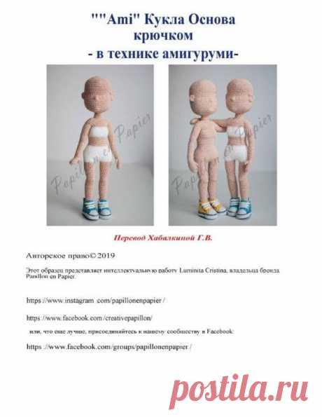 Мастерская Марины Вишневской. Вязание на заказ.