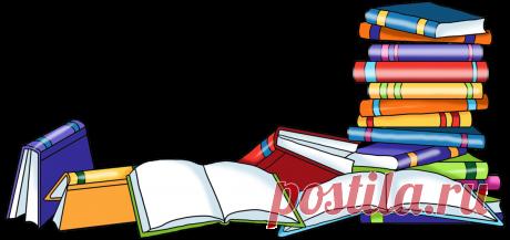 Сайты, где можно бесплатно скачать учебники, рабочие тетради и пособия | Ученье - свет! | Яндекс Дзен