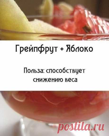 Готовим яркие красочные коктейли для поднятия настроения!  6 ИДЕАЛЬНЫХ КОКТЕЙЛЕЙ!
