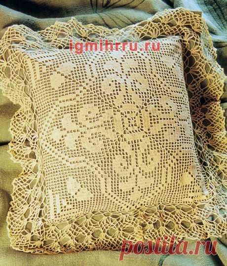 Декоративная деталь на подушку. Вязание крючком