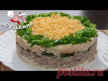"""Салат-торт """"Праздничный"""". Самый вкусный салат на новогоднем столе!!!"""