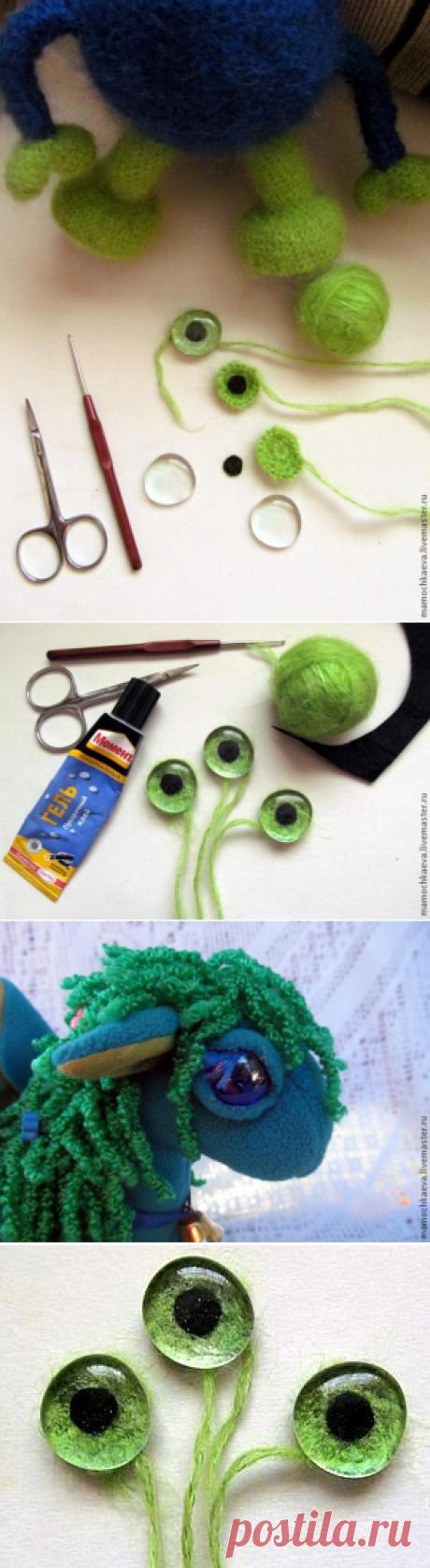 Делаем глазки для вязаных и текстильных игрушек — простые и почти универсальные – Ярмарка Мастеров