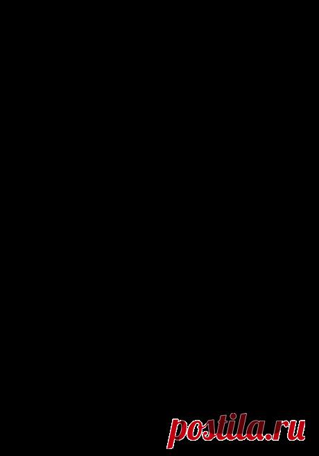 ГДЗ по АНГЛИЙСКОМУ ЯЗЫКУ 1 класс Биболетова страница 104 | ГДЗША