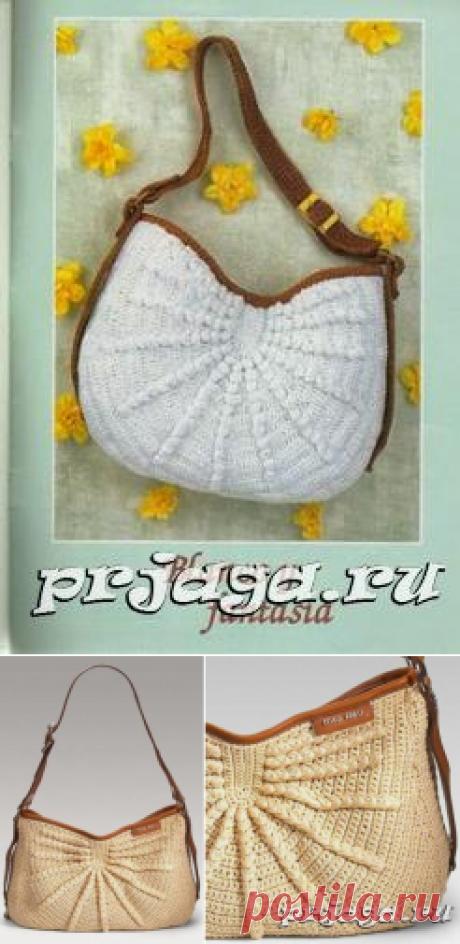 Стильная сумочка крючком, схема