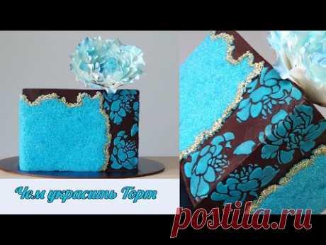 Чем украсить торт/ Техника сахарного листа/ Аппликация из крема