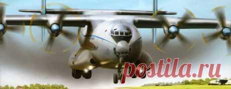Военно-транспортный самолет «Ермак» пойдет в серию к 2024 году » Военное обозрение
