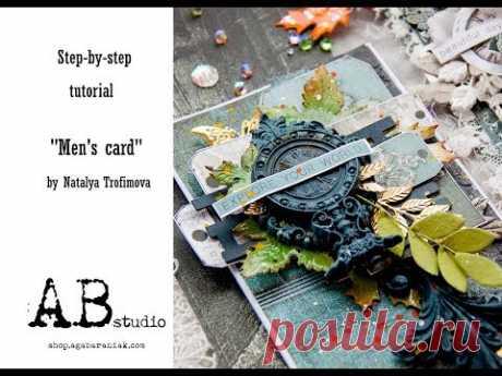La tarjeta de hombre
