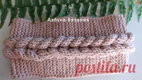 Меняем шапку на повязку | Азбука вязания | Яндекс Дзен