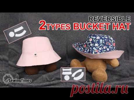 Как сшить обратимая шляпа ведра ( DIY bucket hat - free pattern ) #sewingtimes