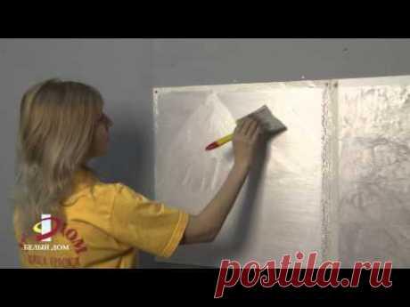 veloura декоративное перламутровое покрытие с эффектом шелка