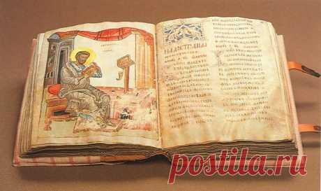 Зачем современному христианину Ветхий Завет? Нередко можно услышать, что христиане, у которых есть Новый Завет, в Ветхом уже не нуждаются. Почему же тогда его продолжают печатать в изданиях Библии? Просто как некий памятник древности, или у него...