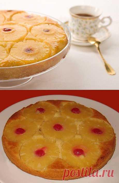 С чем приготовить пирог зимой? Конечно, с ананасом! / Простые рецепты