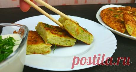 Отдельно кабачки больше не жарю: делюсь быстрым рецептом из кабачков (всё смешала и на сковородку) | Кулинарный Микс | Яндекс Дзен