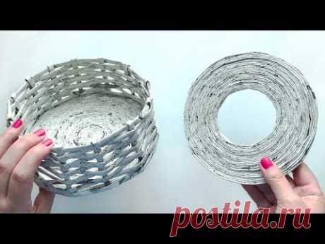 DIY Recycled Wicker Basket | Paper craft | Cardboard and newspaper