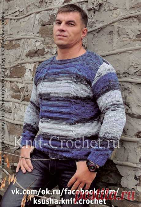 Мужской пуловер на спицах.