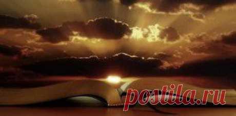 Упоминание о России в библейском пророчестве