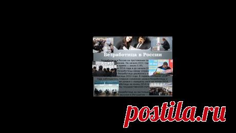 Рассказываю, как оформить пособие по безработице за 11 дней и получить дополнительное пособие в размере 3000 руб. | Жизнь и кошелек | Яндекс Дзен