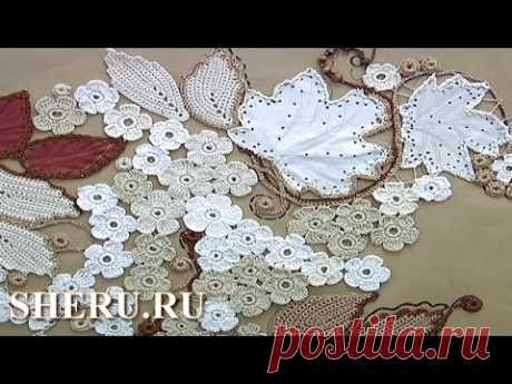 Crochet lace  Tutorial 5 часть 2 из 2 Вязание крючком