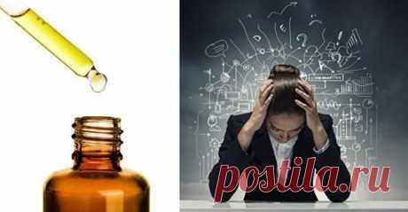 Эфирные масла для борьбы с беспокойством: лучше, чем лекарства! Стоит попробовать! Беспокойство — довольно распространенная проблема, и те, кто страдают от этого, пробуют все, что могут, чтобы облегчить симптомы.