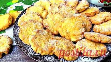 Яблочное печенье/Простой рецепт без заморочек