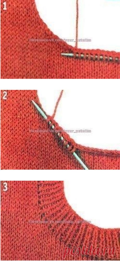 Несколько способов вывязывания горловины.