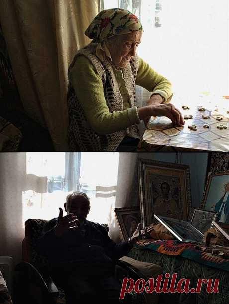 Ворожеи Карпат попытались заглянуть в будущее Украины