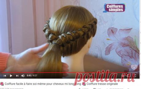 (1) 🌺 Coiffure facile à faire soi même pour cheveux mi long/long 🌺 Coiffure tresse originale - YouTube