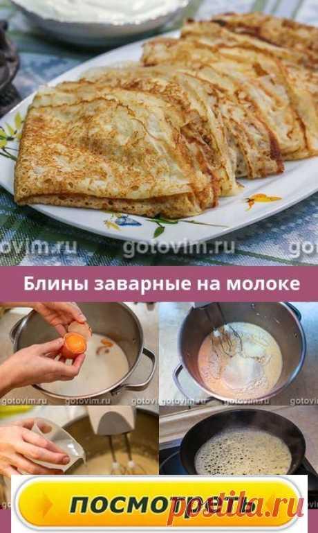 Ингредиенты: Свинная шея шея 1200 г Соевый соус 100 мл Соус барбекю 3-4 ст. л. Горчица с зернышками 2 ст. л. Имбирь молотый 1 ч. л. Сахар (песок) 1 ч. л. Зубчик чеснока 2 шт Молотый перец по вкусу