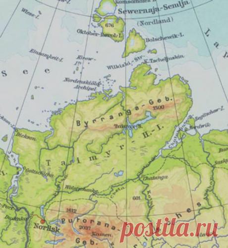 Горы Бырранга | Популярная наука | Яндекс Дзен