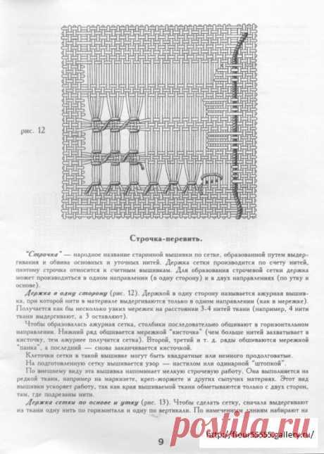 Gallery.ru / Фото #11 - 56 - Fleur55555