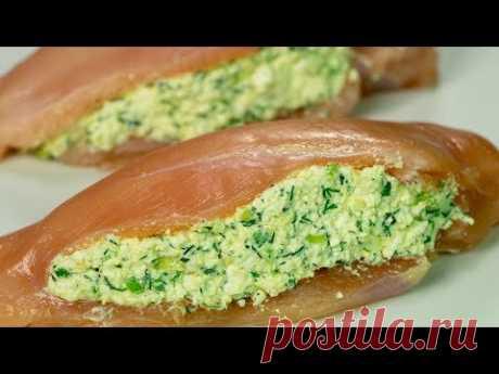 Элементарно, но вкуууууусно! Тающее во рту куриное филе с творогом и зеленью.   Appetitno.TV