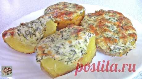 Картофель под соусом в духовке - Кухни всего мира - медиаплатформа МирТесен Всем привет! Сегодня я буду готовить Картофель под соусом. Ароматный, аппетитно румяный и очень вкусный. Особенно он хорош пока еще очень теплый и со свежими овощами. Ингредиенты: картофель - 3 шт. крупные (600 гр) чеснок - 3 зубчика масло сливочное (размягченное) - 2 ст.л. (30 гр) сметана 20% -...