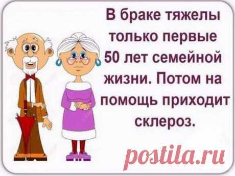 ЮМОР В ПЯТНИЦУ.
