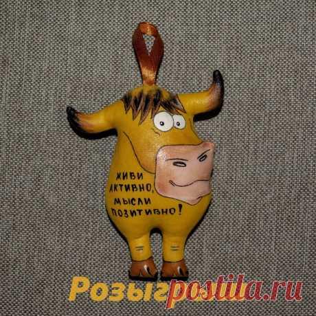 Розыгрыш!   В преддверии Нового Года 2021 - года Быка, мы решили подарить одному из вас куклу ручной работы. Сам розыгрыш проходит в инстаграм. Ознакомиться с простыми условиями можно по ссылке: https://www.instagram.com/p/CILiTzhjMb2/  Будем рады каждому из вас, всем Удачи!