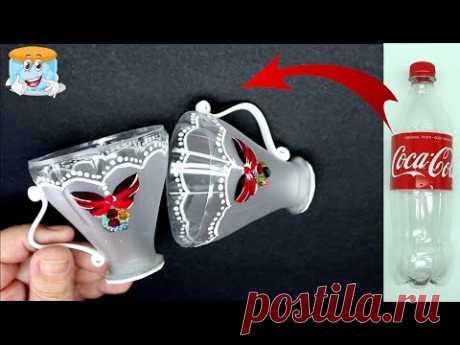 Как Сделать Красивые Чашки Поделки Своими Руками из Пластиковых Бутылок Мастер Класс