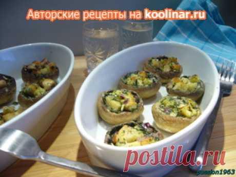 Сливочные шампиньончики закусочные рецепт с фотографиями