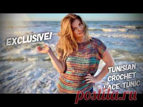 ВЯЖЕМ: ПРОСТО И БЫСТРО:  ТУНИССКИМ КРЮЧКОМ - ЭКСКЛЮЗИВНАЯ ТУНИКА💥 / TUNISIAN CROCHET LACE TUNIC