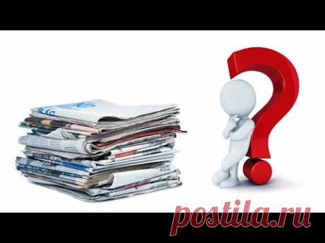 News Paper Craft Ideas | Best Out Of waste | Recycle Newspaper Craft | Crafts Junction