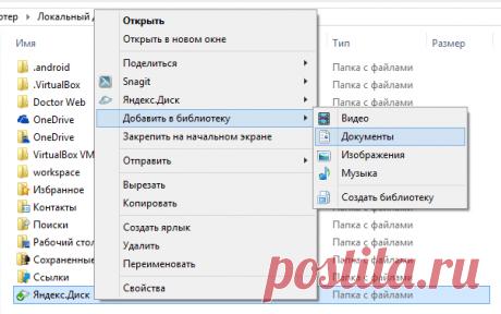 Como hacer los ficheros personales por independientes de las reinstalaciones Windows