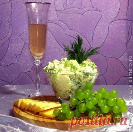 Салат с виноградом и сыром Салат французских цыган / Рецепты с фото