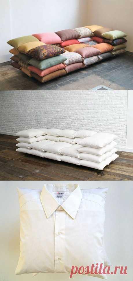 Диван из подушек и подушки из рубашек / Подушки / Модный сайт о стильной переделке одежды и интерьера