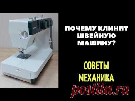 ✓ Почему обычно заклинивает швейную машину #shorts